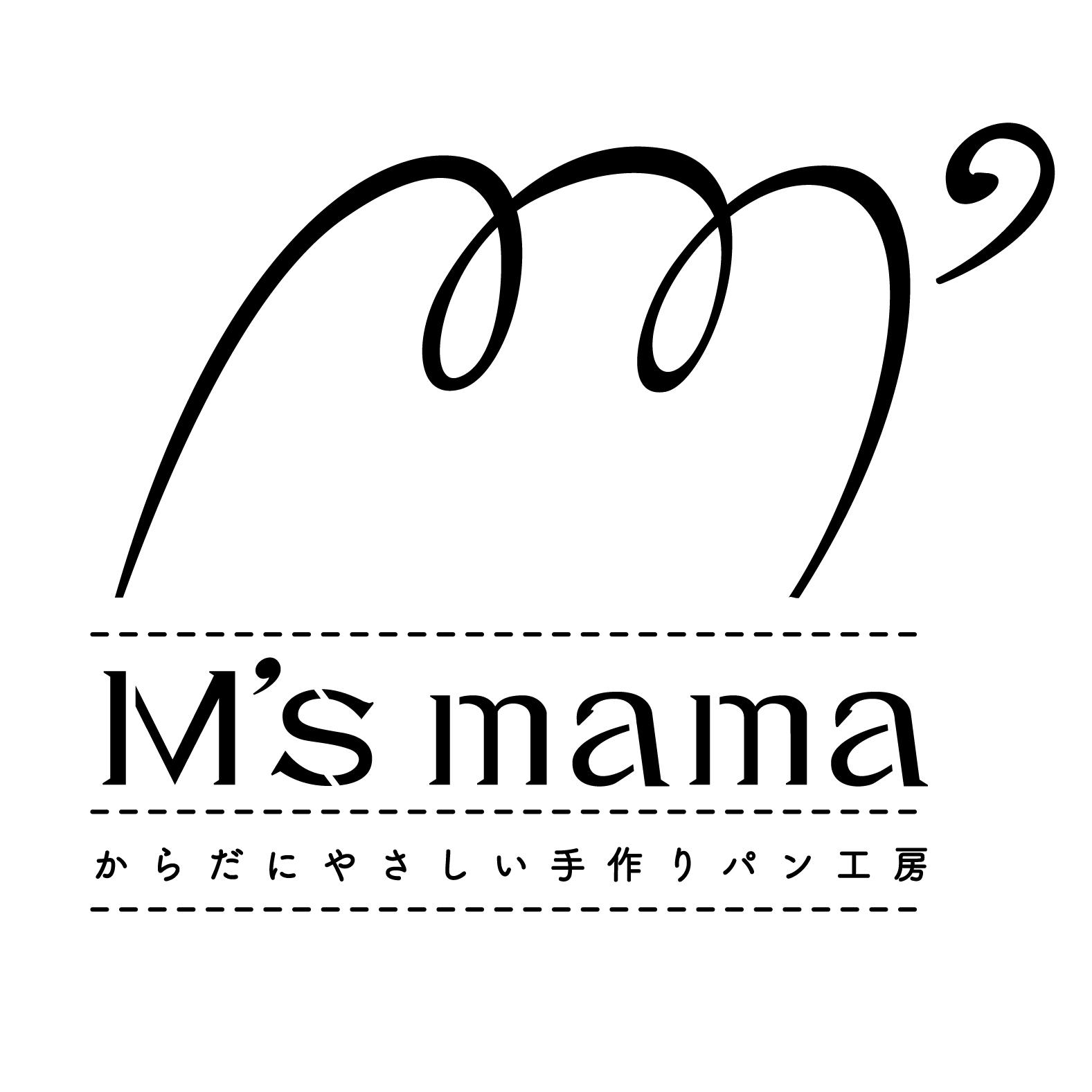体にやさしい手作りパン工房M's mama
